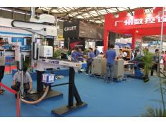 2011第十二届亚太国际塑料橡胶工业展览会