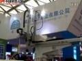 第十二届亚太塑料橡胶工业展3