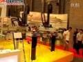 第十二届亚太塑料橡胶工业展