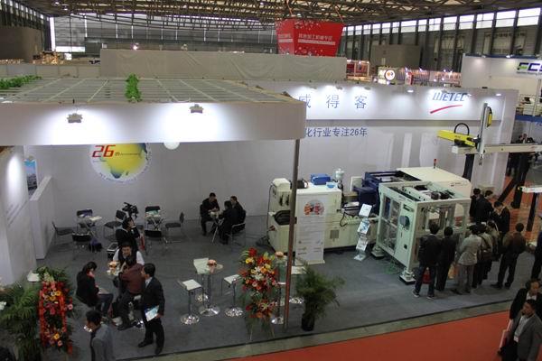 Chinaplas2012中国国际橡胶塑料展