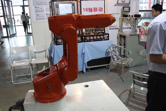 2012中国首届国际机器人展