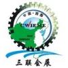 2013第十六届西部制博会-工业自动化展