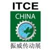 2013天津滨海中国国际动力传动与控制技术展览会