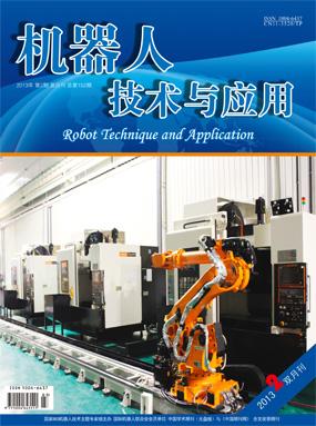 机器人技术与应用152期