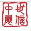 2014中国(上海)国际动力传动与控制技术展览会