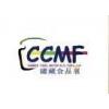 第七届上海国际罐藏食品及原辅材料、机械设备展览会