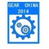 2014中国(上海)国际齿轮传动与减速机装备展览会