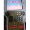 JZRCR-YPP01-1维修