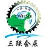 2014第十八届中国西部国际装备制造业博览会