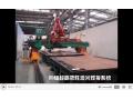 柯马 激光焊接技术在轨道交通行业的应用
