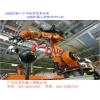 瑞士abb机器人|工业机械手视觉