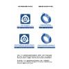 第三届中国(广州)国际绕线设备与技术,电机与磁性材料展览会