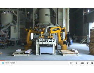 KEBA KeMotion 完美的机器人控制系统 码垛案例