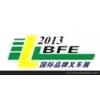 第10届广州国际品牌叉车及配件展览会