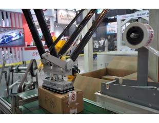 Delta机器人应用于包装码垛