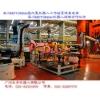 安川冲压机器人自动化|安川motoman冲压机器人系统集成