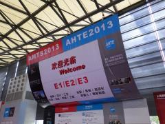上海国际汽车制造技术与装备及材料展览会