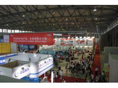 第十八届北京·埃森焊接与切割展览会亮点一览