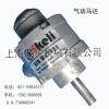 供应1AM4548立式气动马达 气动马达型号