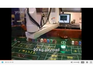 EPSON赌博机器人(G20-A01S)