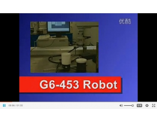 EPSON压力传感盖瓶(G6-453S)