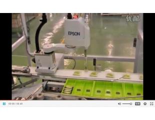 EPSON 传送带跟踪用于食品