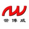 2014年第17届中国国际医疗器械(上海)展览会