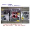 ABB机器人主板维修|工业ABB机器人电路板维修