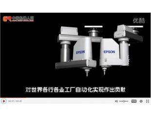 EPSON机器人及其在手表机芯组装线上的应用