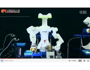 EPSON自律型双臂机器人