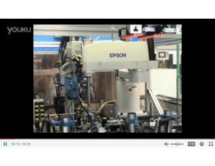 EPSON机器人汽车零部件的组装-1