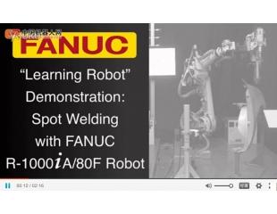 FANUC机器人学习软件提高了机器人点焊周期时间15%