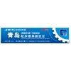 JNMTE第十七届青岛国际机床模具展