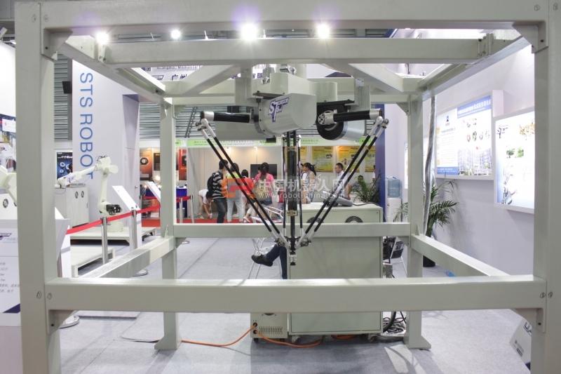 企风采录 启帆工业机器人有限公司