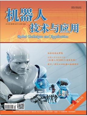 机器人技术与应用158期