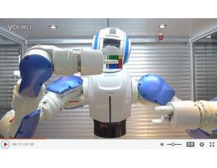 安川首钢--机器人魔方