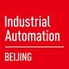 2015北京国际工业智能及自动化展览会