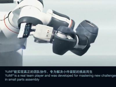 YuMi™双臂人机协作机器人