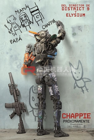 《超能查派》俏皮海报出炉 邋遢机器人墙头画画