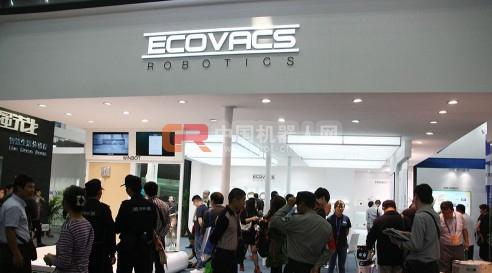 第16届高交会 科沃斯展示多款新品机器人