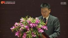 2014机器人高峰论坛-吴磊