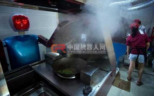 苏州昆山机器人主题餐厅