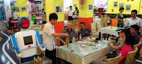 哈尔滨昊海机器人主题餐厅