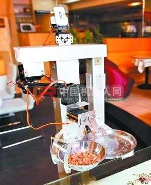 广州印象机器人餐厅