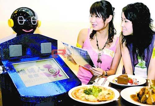 香港机器人餐厅