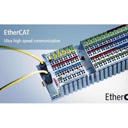 倍福实时以太网: 超高速以太网直达端子模块 EtherCAT