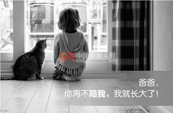 语兜:儿童语音互动机器人登陆京东众筹