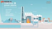 ABB 传统的发电厂