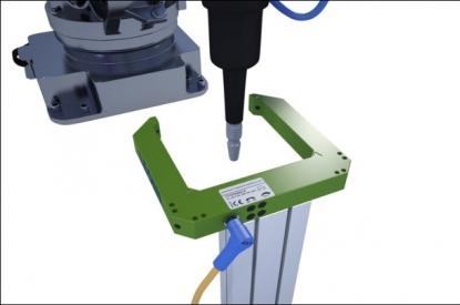 机器人TCP校准&测量系统