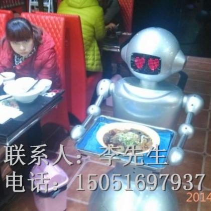 餐饮服务机器人 送餐机器人